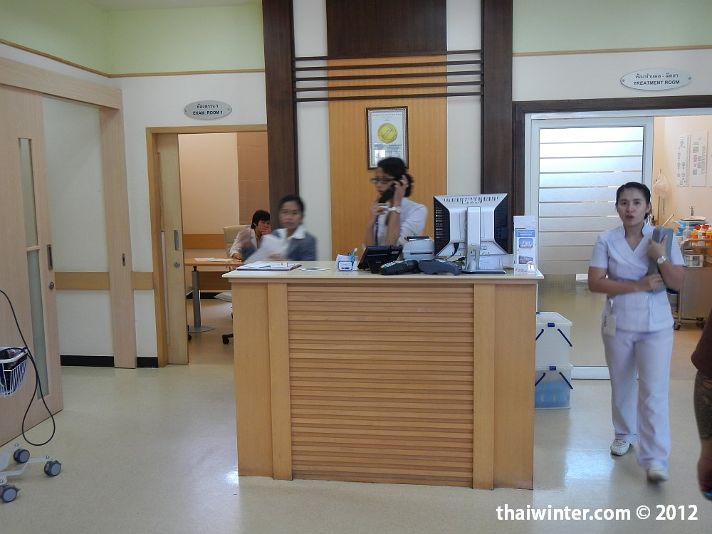 В International Clinic Koh Chang