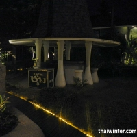Mercure_in_the_Night_04