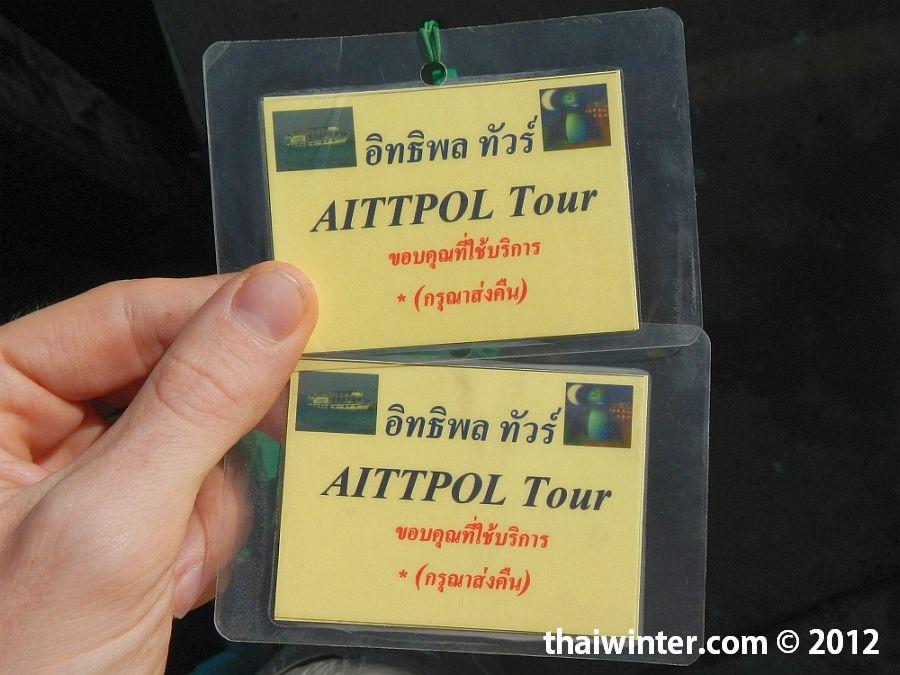 Снорклинг тур 4 острова - бэйджики компании Aittipol Tour