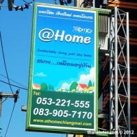 At_Home_01