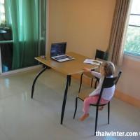 At_Home_06