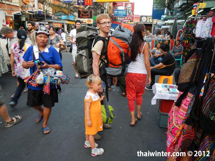 Покидаем Khao San Road