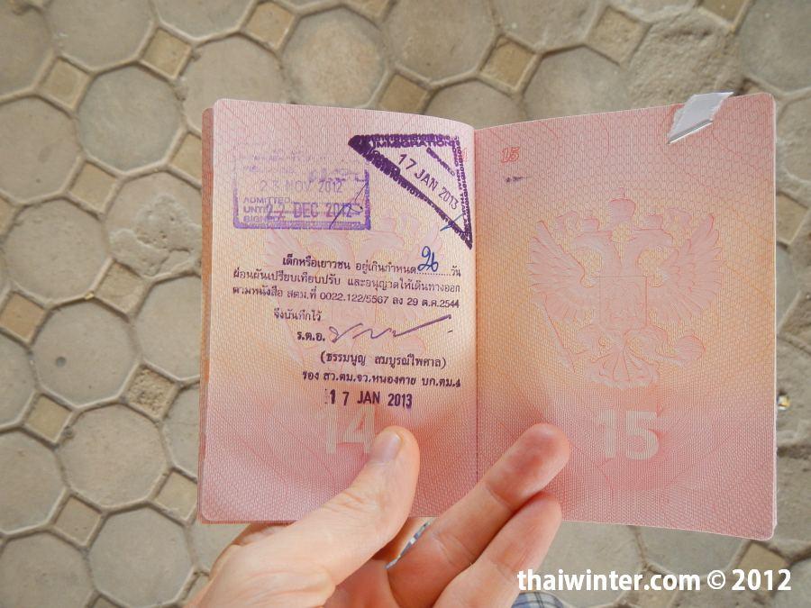 Штамп оверстея в Василисином паспорте!