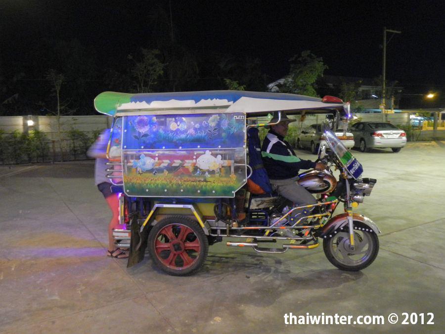 Наш перевозчик по Удонтани
