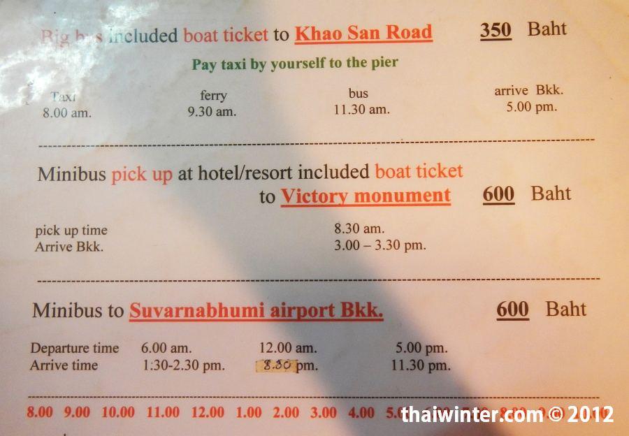 Расписание и прайс на автобусы Ко Чанг - Бангкок