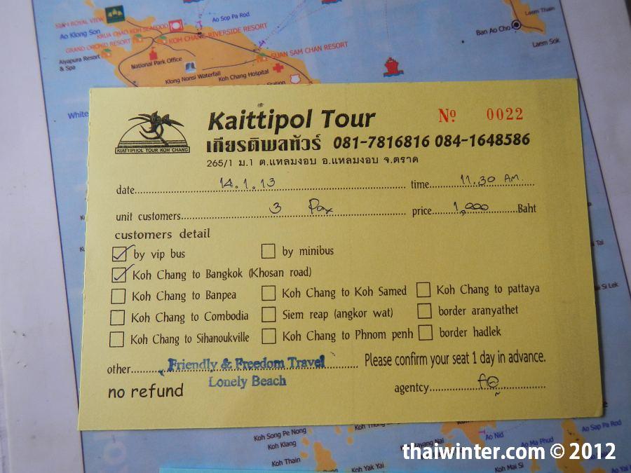 Билеты на автобус Ко Чанг - Бангкок