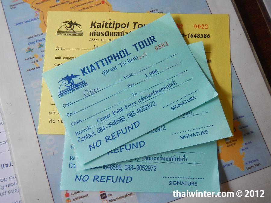 Билеты на паром Ко Чанг - Бангкок