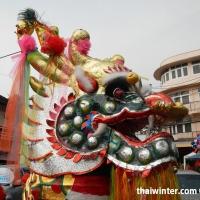 Дракон на Китайский Новый Год