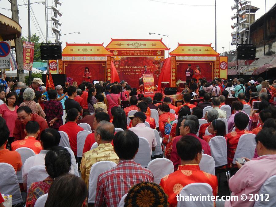 Китайский Новый Год в Чианг Мае