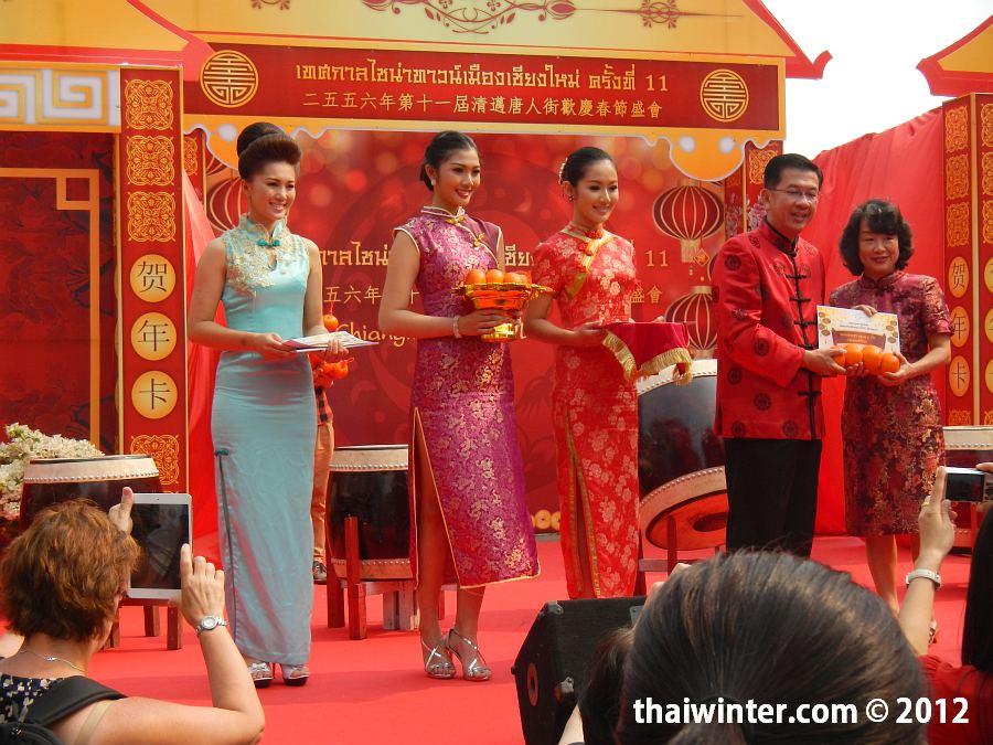 Представители китайской деаспоры в Чианг Мае