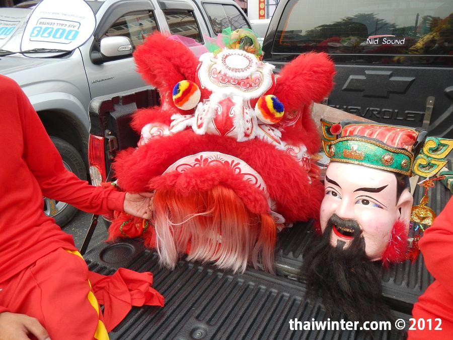Мифический зверь Нянь на Китайский Новый Год