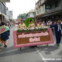 Flower_Festival_09