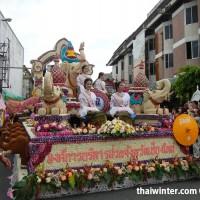 Flower_Festival_12