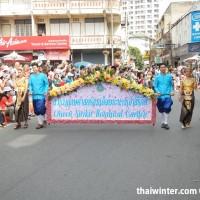 Flower_Festival_26