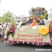 Flower_Festival_29