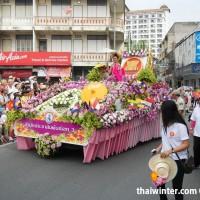 Flower_Festival_48
