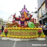 Flower_Festival_59