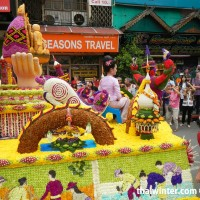 Flower_Festival_61