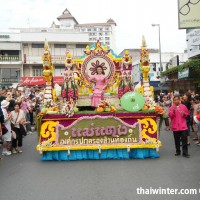 Flower_Festival_66