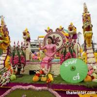Flower_Festival_67