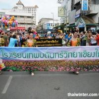 Flower_Festival_71