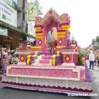 Flower_Festival_87