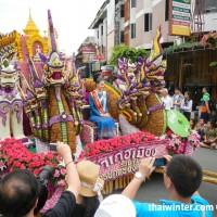 Flower_Festival_93