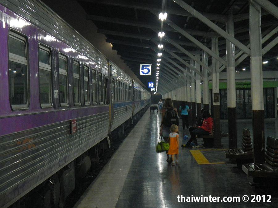 Садимся на поезд