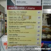 Bangkok_26