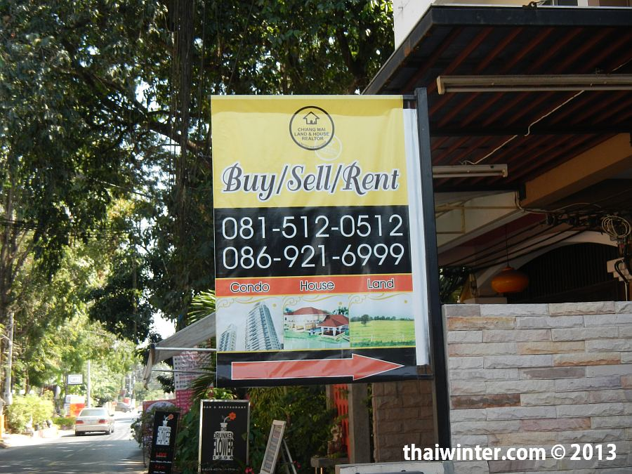 Агентство Land and House Realtor Chiang Mai