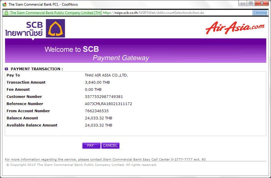 Оплата авиабилетов через SCB