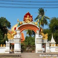 Vientiane_15