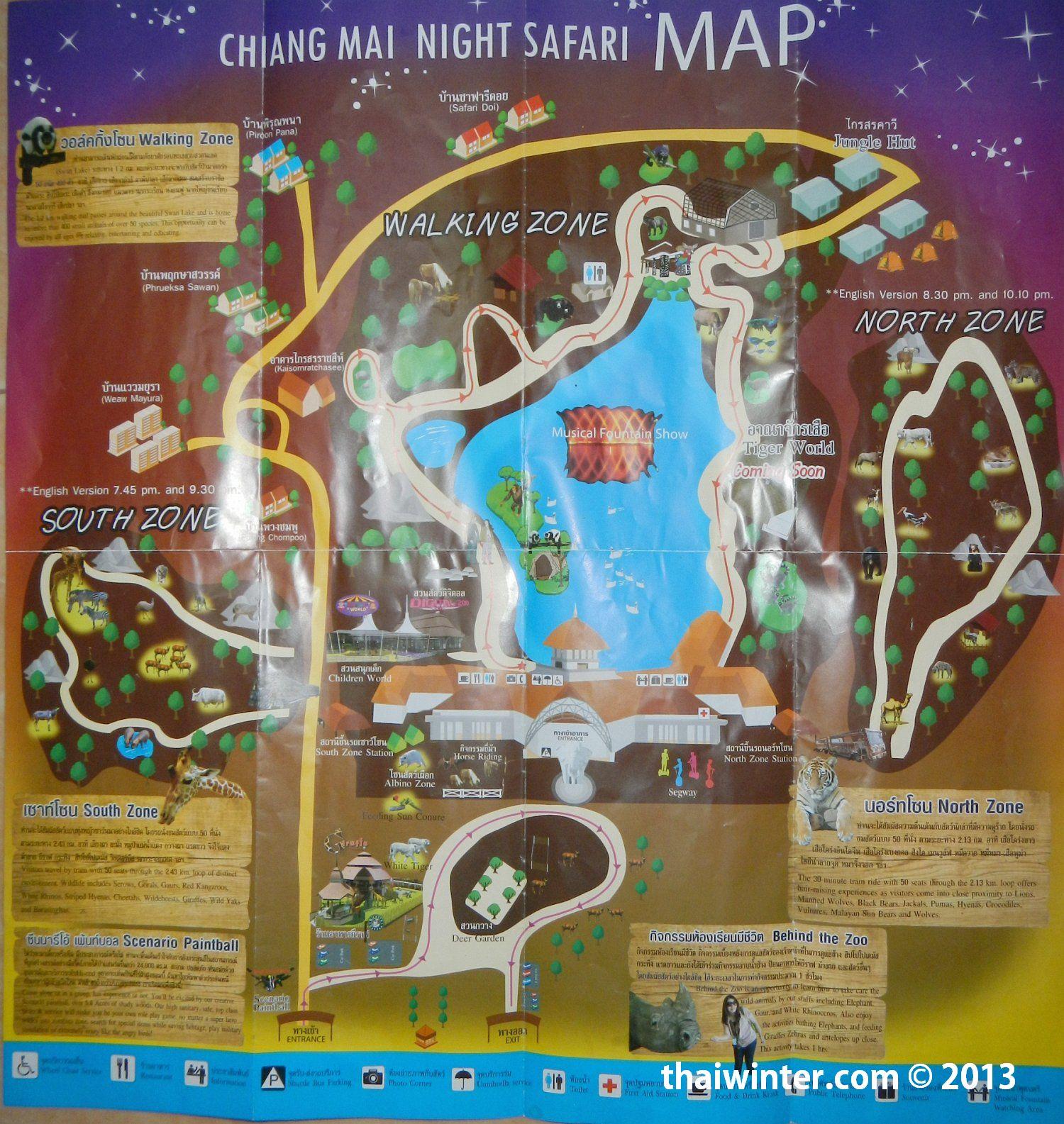 Карта Chiang Mai Night Safari
