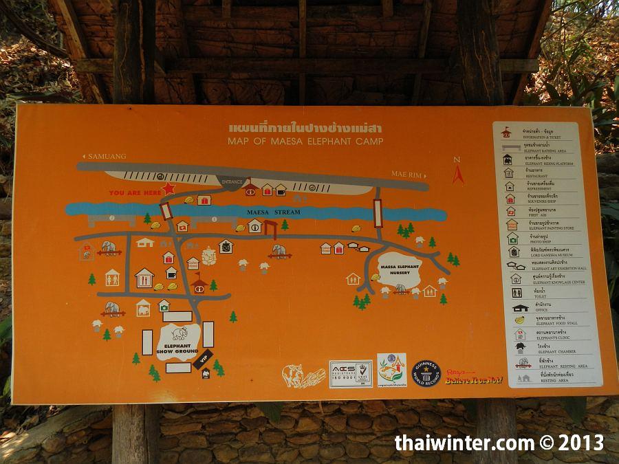 Карта Maesa Elephant Camp