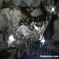 Внутри Muang On Cave
