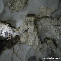Динозавр внутри Muang On Cave