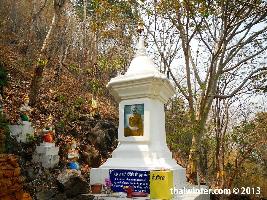 У входа в пещеру Muang On