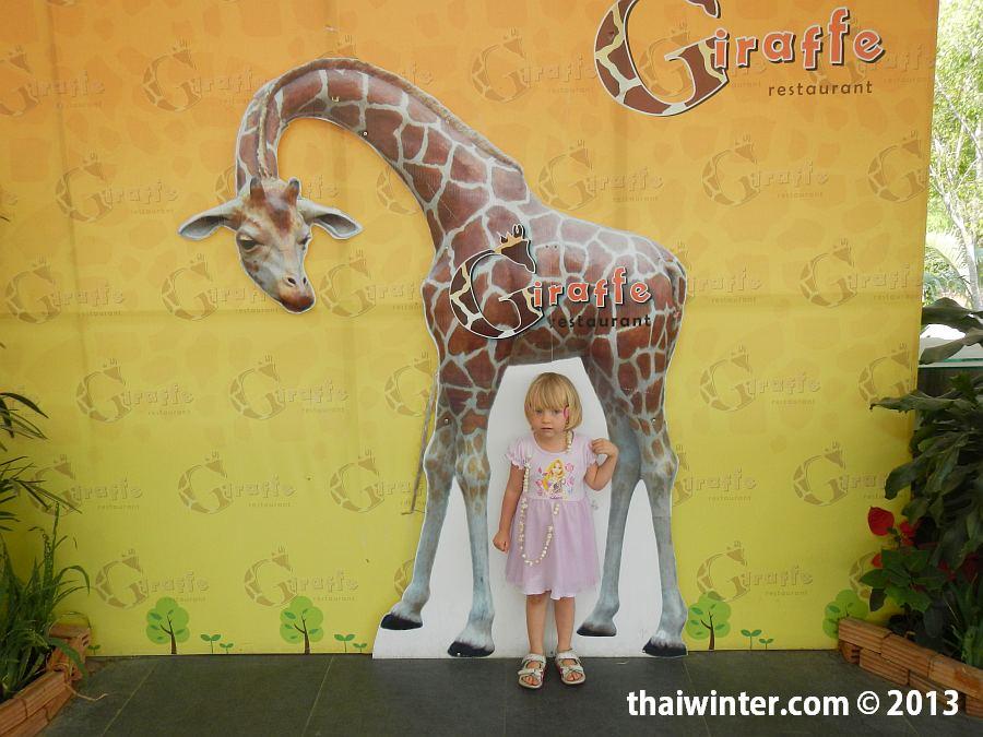 Василиса в Giraffe Restaurant