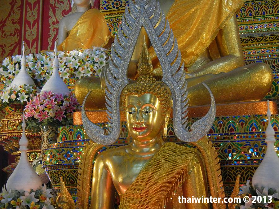 Wat Phrathat Doi Saket