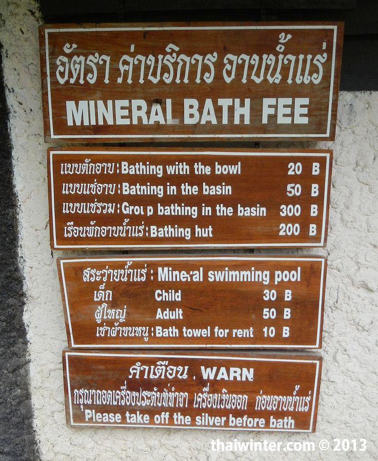 Индивидуальные ванны