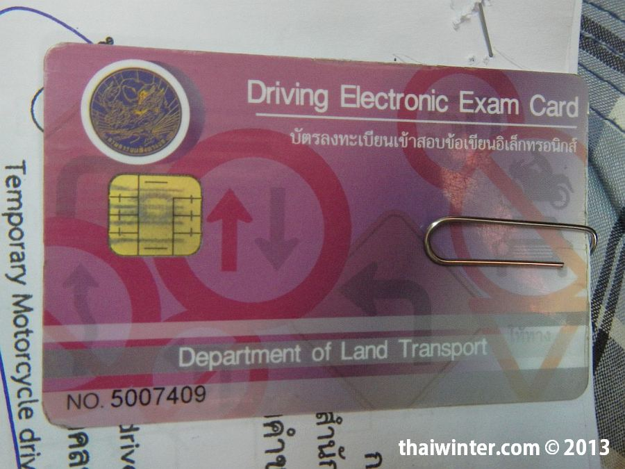 Driving Electronic Exam Card