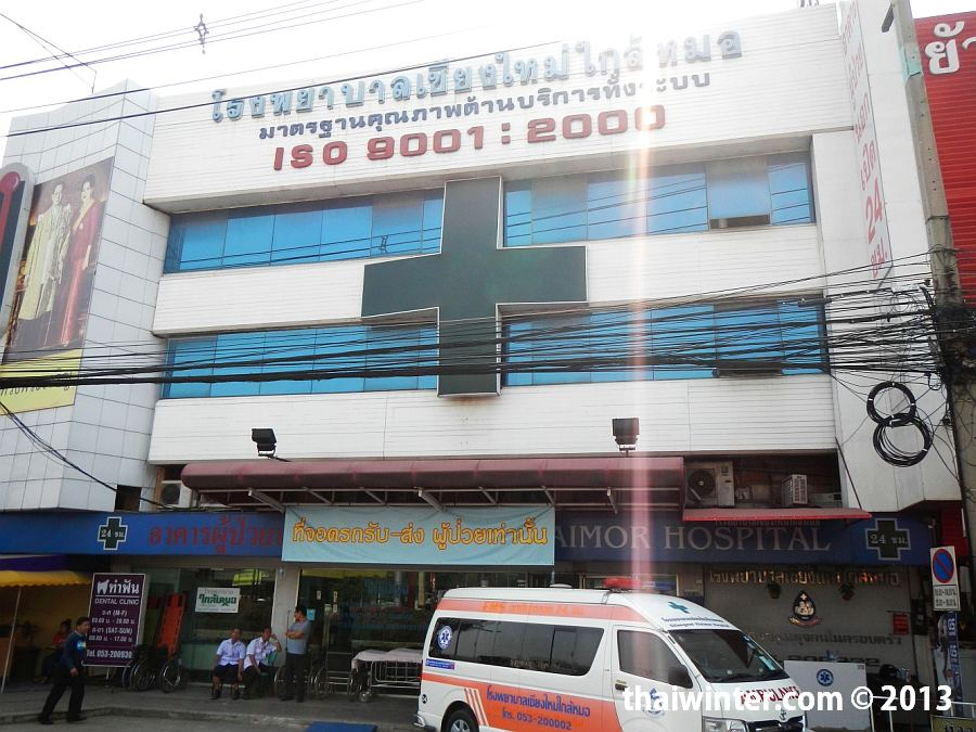 Klaimor Hospital в Таиланде