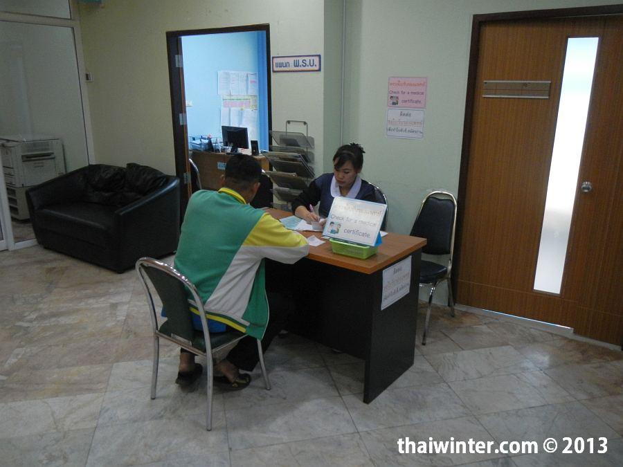 Получение Medical Certificate в Таиланде