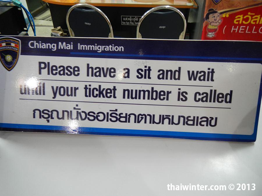 Найдите ошибку в табличке Иммиграционного офиса