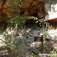 Faling_Rocks
