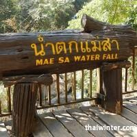 Mae_Sa_Waterfall_logo