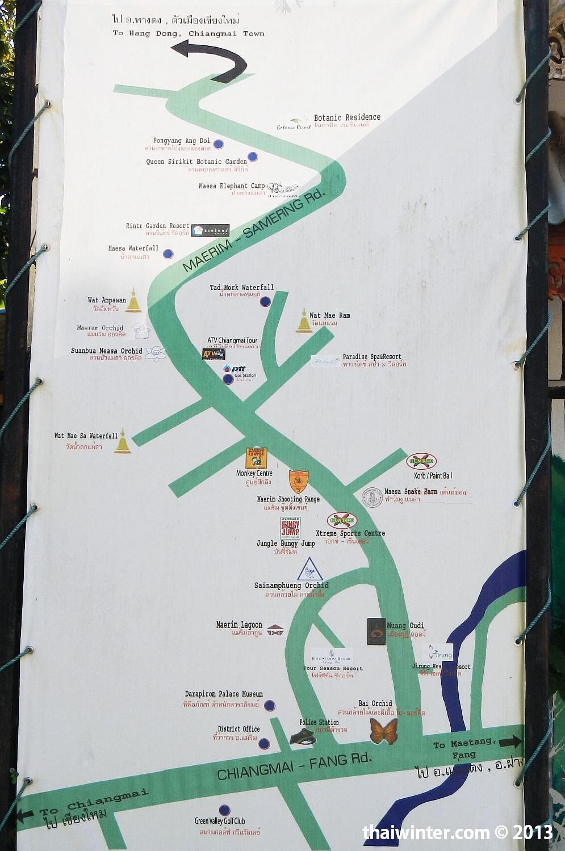 Карта Дороги развлечений