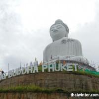 Phuket_POI_4