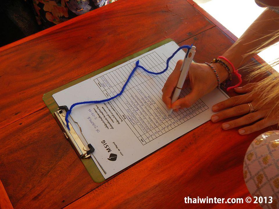 Сбор подписей для страховки