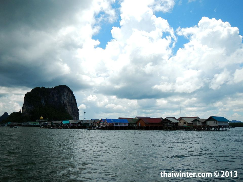 Остров Paynee - деревня морских цыган